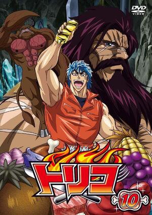 DVD 10