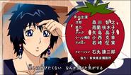 Rin as seen in ''Lovely Fruit''