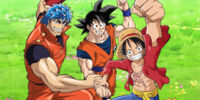 Toriko Collaboration Specials/Toriko x One Piece x DBZ