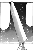 KomatsuKnife