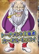 Mokkoi from Gourmet ga Battle 01