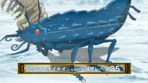 -A-Destiny- Toriko - 27 (1280x720 h264 AAC) -AEE9E29C- 20111013-15435607