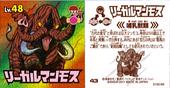 Regal Mammoth stickers