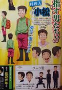 Komatsu OVA Artwork