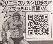 ZebraCostume QR code