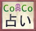 Coco's Fortune Shop