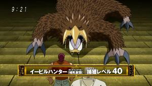 Evil hunter anime
