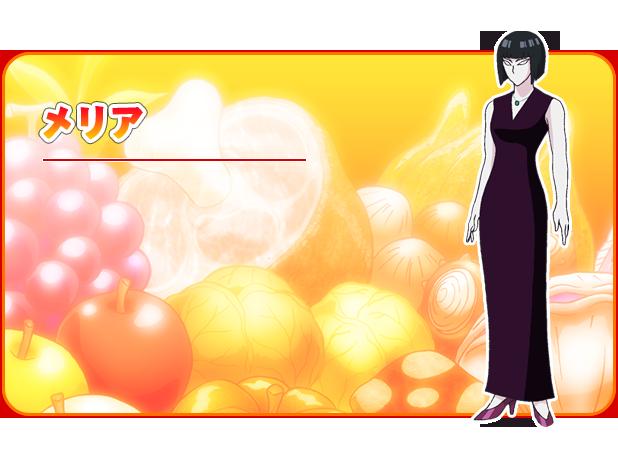File:Meria Anime Design.png