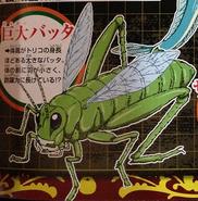 Giant Grasshopper OVA Artwork