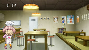 Setsuno Dining Hall inside