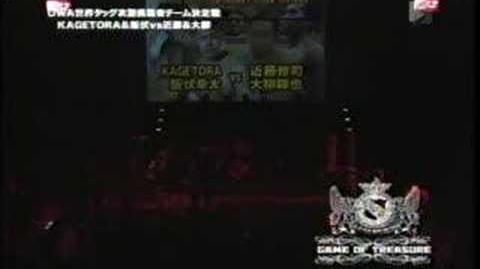 近藤修司、大柳錦也 VS KAGETORA、飯伏幸太 ① 4
