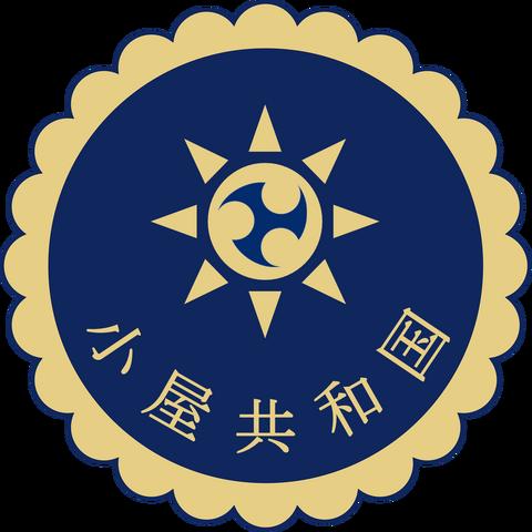 File:Koya emblem.png