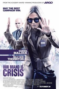 Our Brand Is Crisis (2015 film)