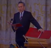 Nazarbayev inauguration