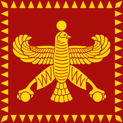 Flag of Persia 2