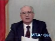 Gorbachev resignation