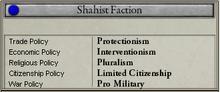 Shahist Faction