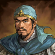 Jiang Qin