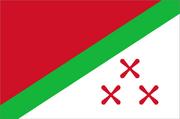 Flag of Katanga