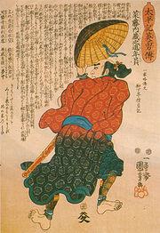Toshikazu Saito