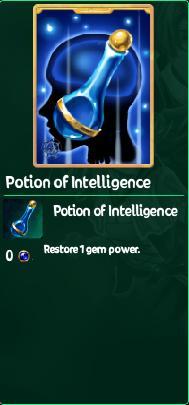 File:Potion of Intelligence.jpg