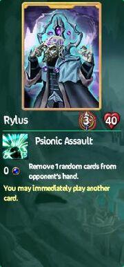 Rylus