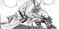Sekishin Karate