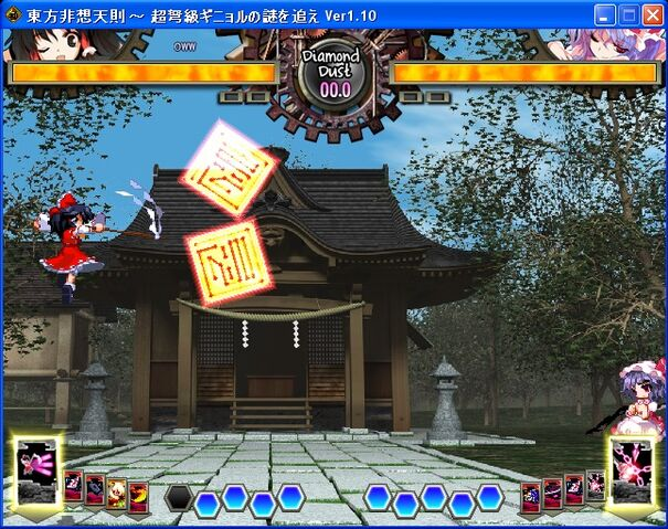 File:HakureiAmuletLv0Cver.jpg