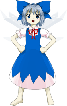 File:Cirnopic.png