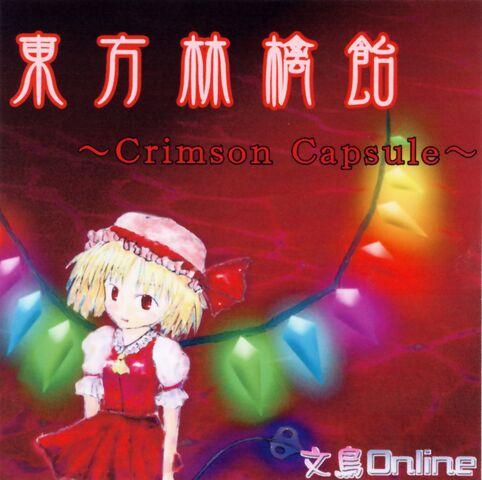 File:Bunchou capsule.jpg