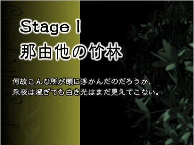 CtCstageB-1title
