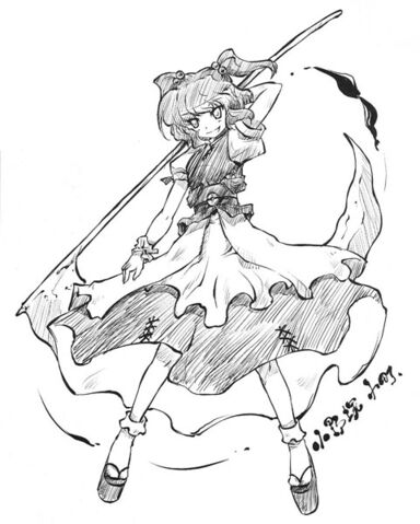 File:PMiSS komachi.jpg