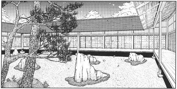 File:PMiSS hakugyokurou.jpg