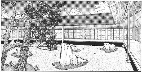 Archivo:PMiSS hakugyokurou.jpg