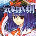Thumbnail for version as of 07:14, September 27, 2010