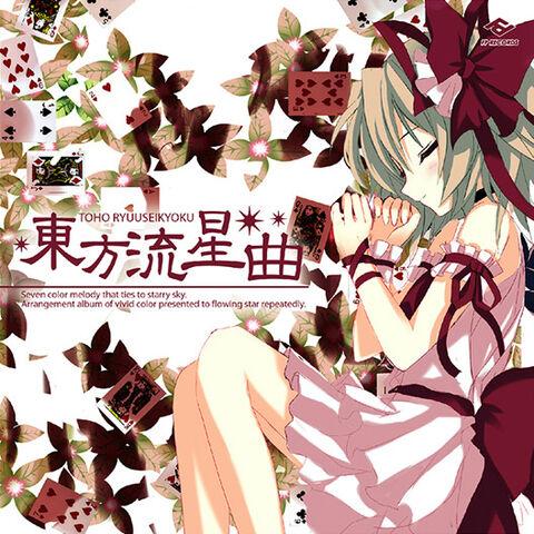File:Ryuusei cd.jpg