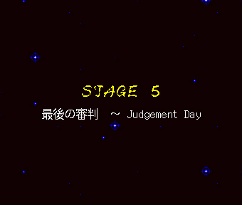 Th05stage5title