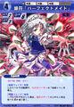 Sakuya0315.jpg