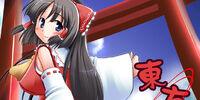 東方輪舞 - version0.9 -