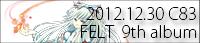 Banner Felt 009