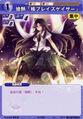 Thumbnail for version as of 22:10, September 28, 2010