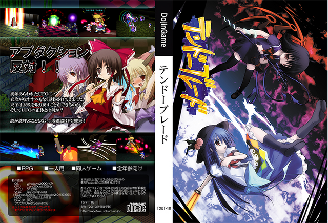 File:Tnbcover.png