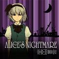 Alice's nightmare cover.jpg