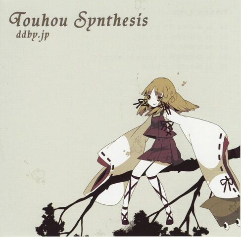 File:Touhou Synthesis cover.jpg