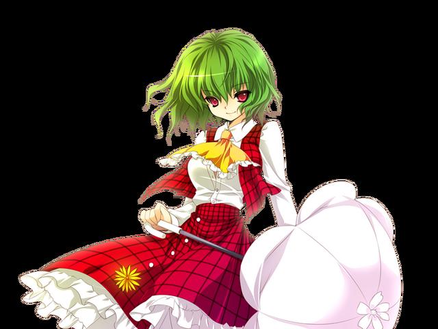 File:Yuuka.png
