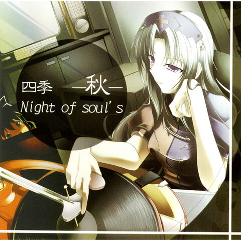 File:NIGHT of soul's Cover.jpg