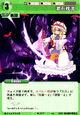 Yukari0517