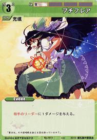 File:Utsuho2911.jpg