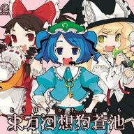 Kasokusouchi cover