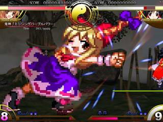 File:Suika final c.jpg